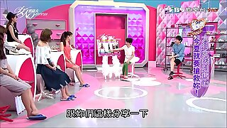 Tela de tv taiwan comparar pés e sapatos carnudos